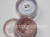 9103-tenislyuda-23-pepelno-rozovogo-cveta